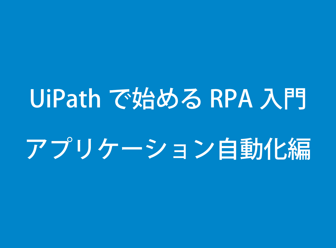 Uipath replace string