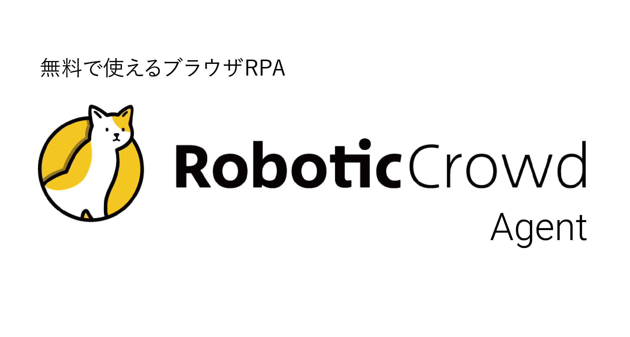 Robotic Crowd Agent